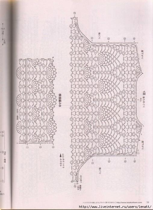 модель 10а (508x699, 356Kb)