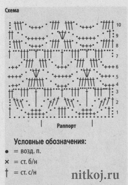 узор звёздочка2 (445x642, 129Kb)