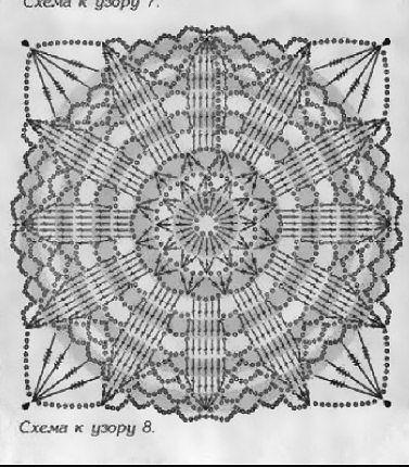 шаль белая из цветочных мотивов крупных.12pg (377x430, 130Kb)