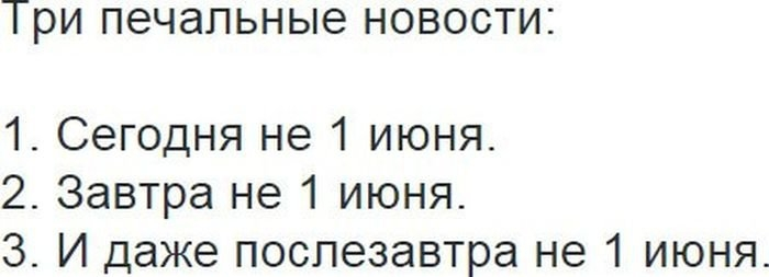 3821971_1426793374_podborka_102 (700x253, 66Kb)