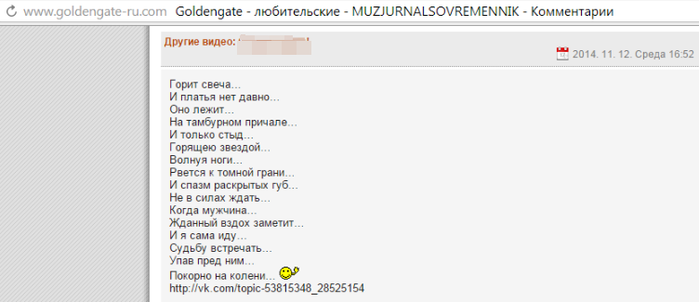 2015-03-22 18-42-10 2015-03-22 18-22-40 Goldengate - любительские - MUZJURNALSOVREMENNIK - Комментарии – Yandex — Фотоальбо (700x302, 111Kb)