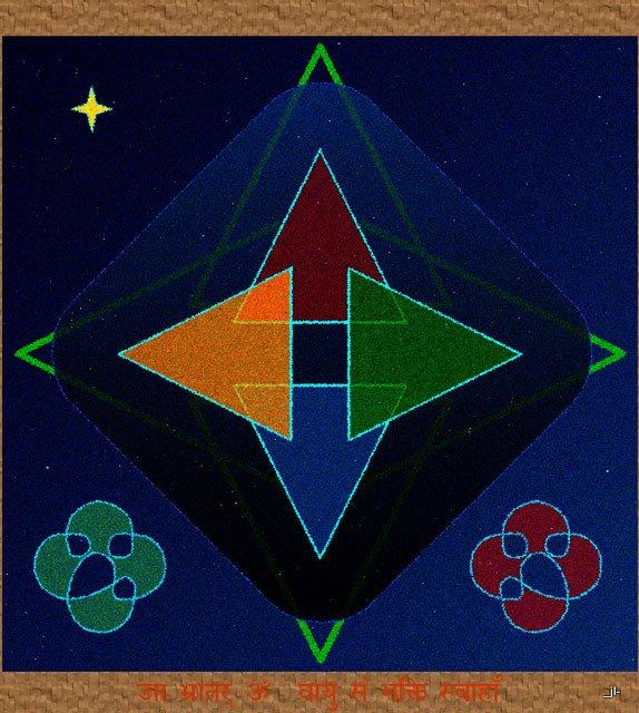 1427035836_Vayu2 (574x640, 94Kb)