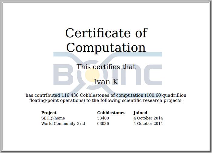 cert2 (700x506, 102Kb)