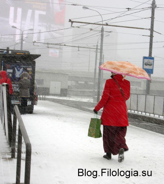Снег в конце марта. Женщина с зонтиком./3241858_mart08 (622x700, 62Kb)