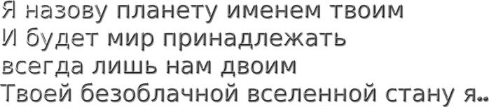 cooltext1887084745 (600x153, 34Kb)