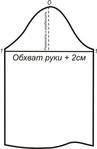 Превью 37 (393x604, 46Kb)