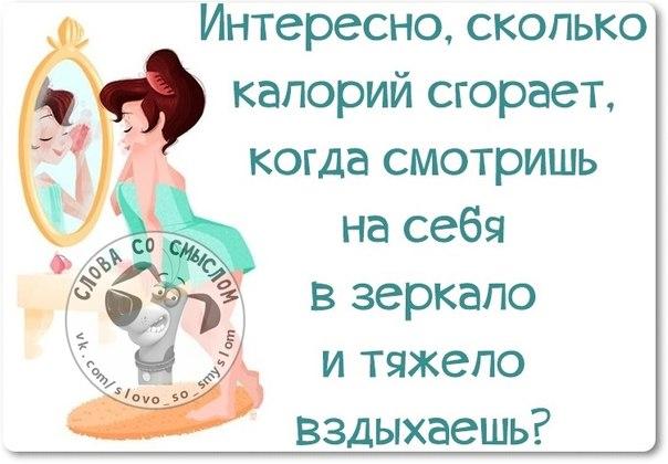 3085196_1427053566_frazki26 (604x420, 51Kb)