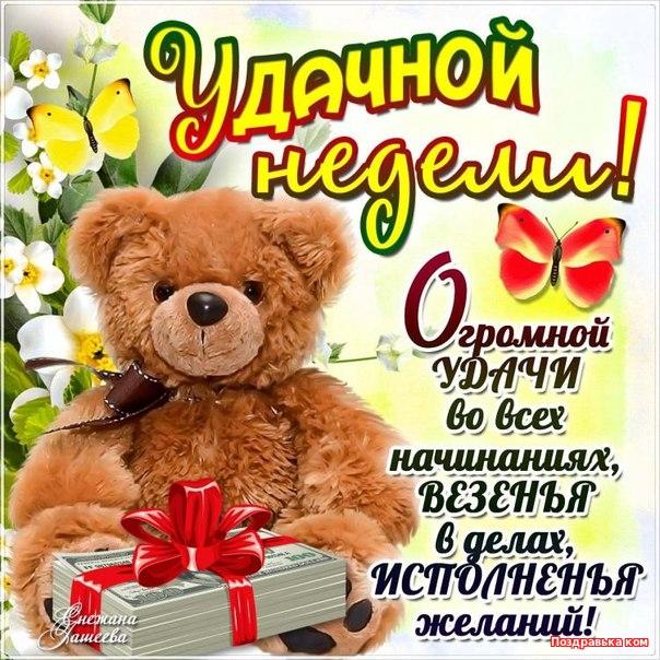 http://img1.liveinternet.ru/images/attach/c/0/121/368/121368405_3470549__1_.jpg