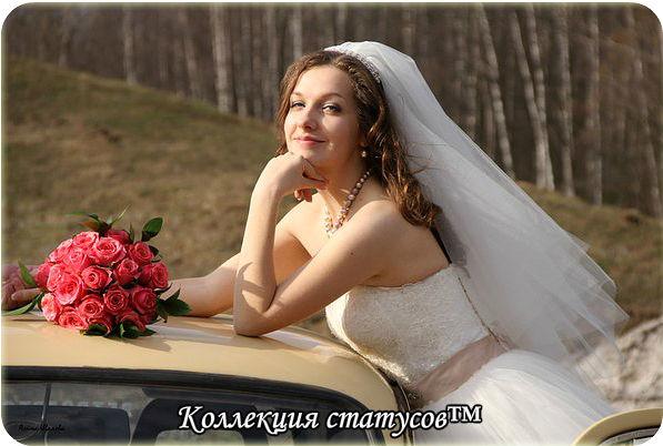 4809770_YaPyt_k_serdcy_jen_ (597x402, 51Kb)