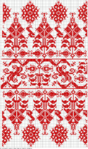 Превью угорщина14 (412x700, 482Kb)