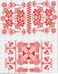 Превью угорщина17 (552x700, 498Kb)