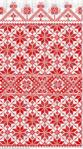 Превью угорщина26 (388x700, 519Kb)