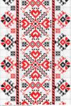 Превью угорщина85 (472x700, 476Kb)