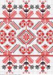 Превью угорщина92 (500x700, 527Kb)