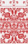 Превью угорщина124 (451x700, 547Kb)