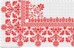 Превью угорщина202makkos-1 (700x455, 581Kb)