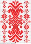 Превью угорщина12338 (499x700, 416Kb)