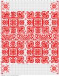 Превью угорщина20251-14-586-1 (539x700, 634Kb)