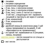 Превью x7kA_MZszC4 (372x354, 97Kb)