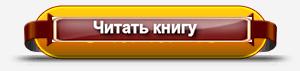 2031587_94_1_ (300x71, 15Kb)