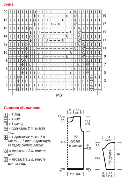 m_018-1 (483x700, 83Kb)