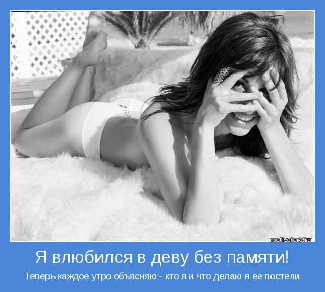 3821971_ytrobez_pamyati (644x580, 48Kb)