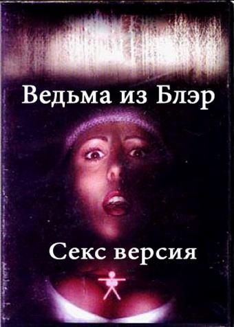 DEADHOUSE.PW (340x476, 144Kb)
