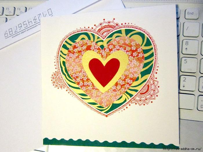 сердечные открытки, автор Shraddha (13) (700x525, 275Kb)