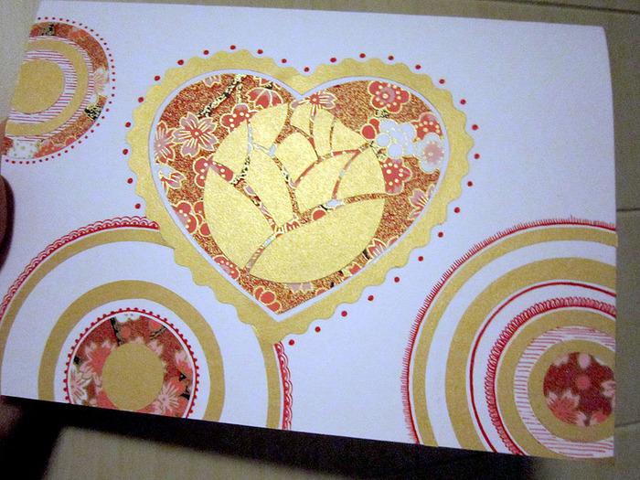 сердечные открытки, автор Shraddha (16) (700x525, 183Kb)