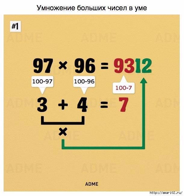 2AhCvoVbgGk (611x648, 144Kb)