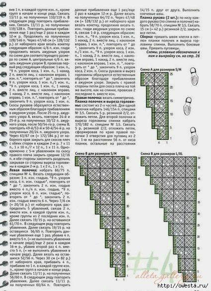 flwTkiHICZM (425x587, 241Kb)