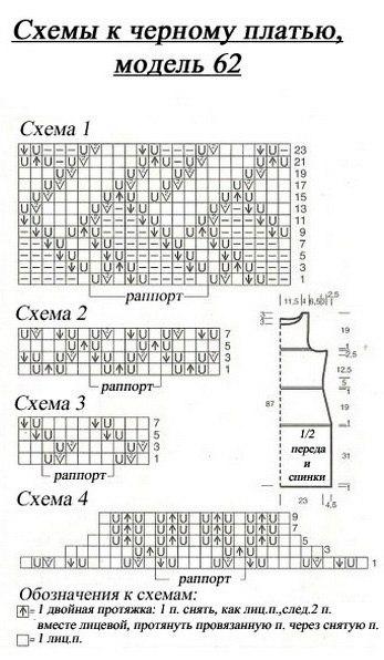 IAxAVsook10 (347x596, 132Kb)