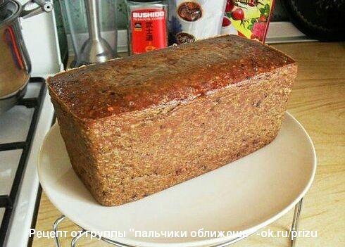 печёночное суфле рецепт из куриной печени