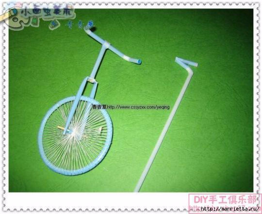 Велосипед из трубочек для коктейлей (28) (540x440, 118Kb)