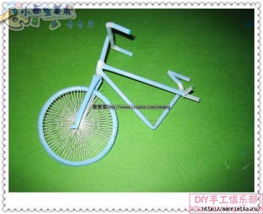 Велосипед из трубочек для коктейлей (30) (540x440, 120Kb)
