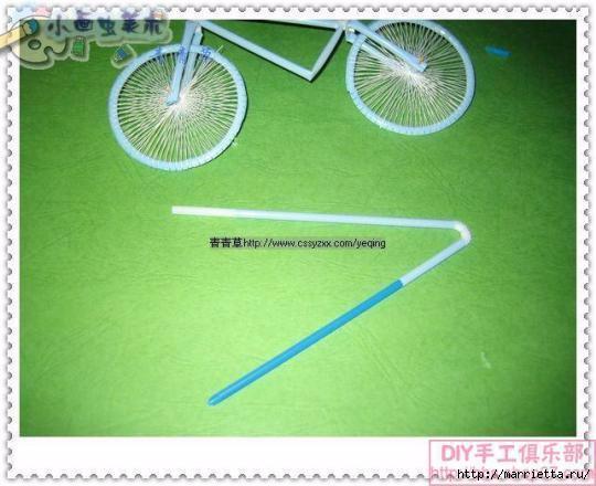 Велосипед из трубочек для коктейлей (32) (540x440, 118Kb)