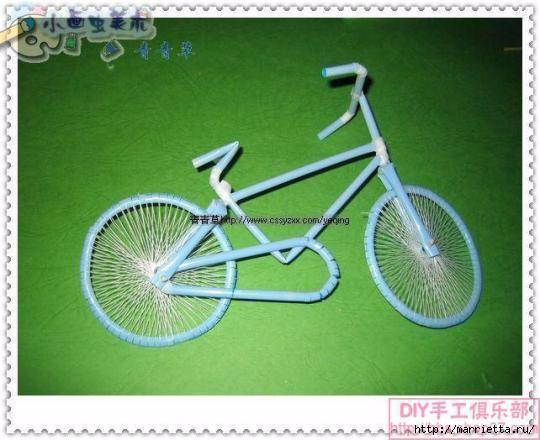 Велосипед из трубочек для коктейлей (36) (540x440, 126Kb)