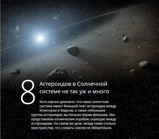 Интересные факты о космосе6 (604x528, 244Kb)