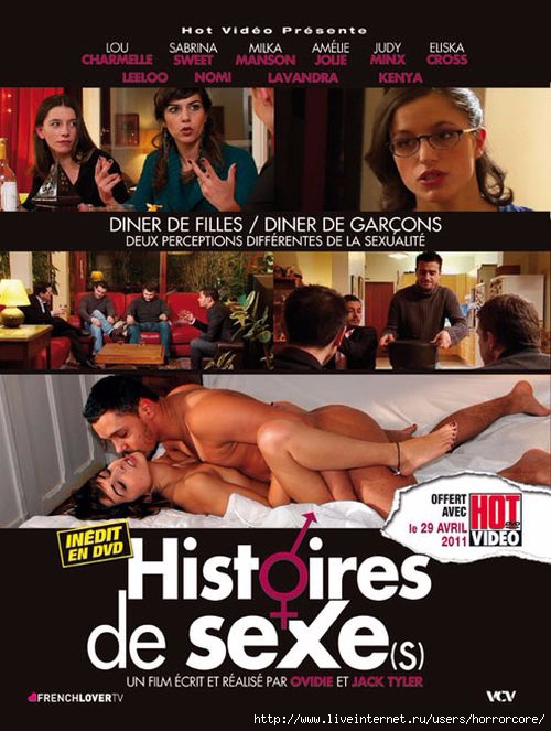 watch full sex movies online № 370430