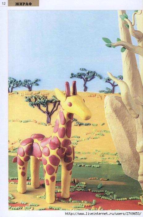 Пластилиновые фигурки животных  bookvoed ozzz.page13 (463x700, 248Kb)