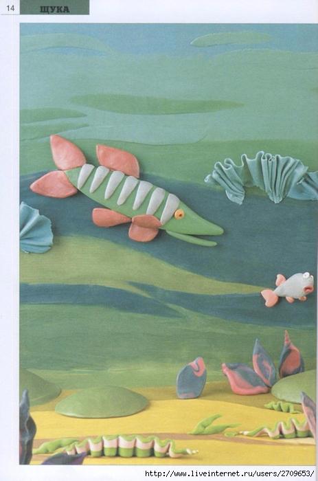 Пластилиновые фигурки животных  bookvoed ozzz.page15 (463x700, 213Kb)