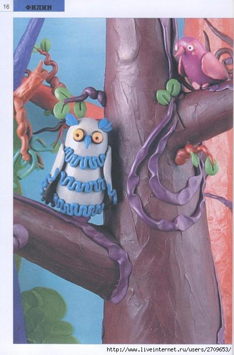 Пластилиновые фигурки животных  bookvoed ozzz.page17 (463x700, 252Kb)