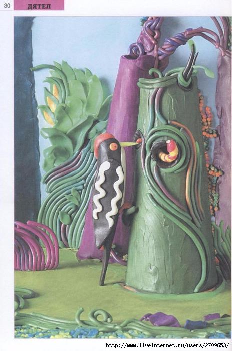 Пластилиновые фигурки животных  bookvoed ozzz.page31 (463x700, 259Kb)