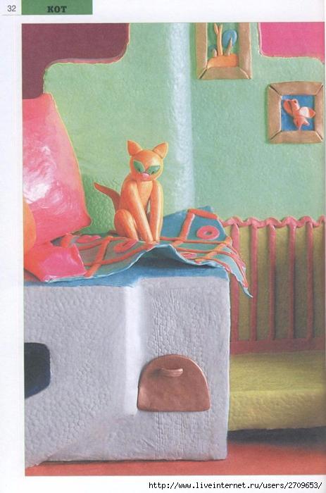 Пластилиновые фигурки животных  bookvoed ozzz.page33 (463x700, 229Kb)