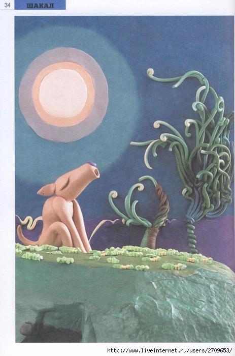 Пластилиновые фигурки животных  bookvoed ozzz.page35 (463x700, 234Kb)