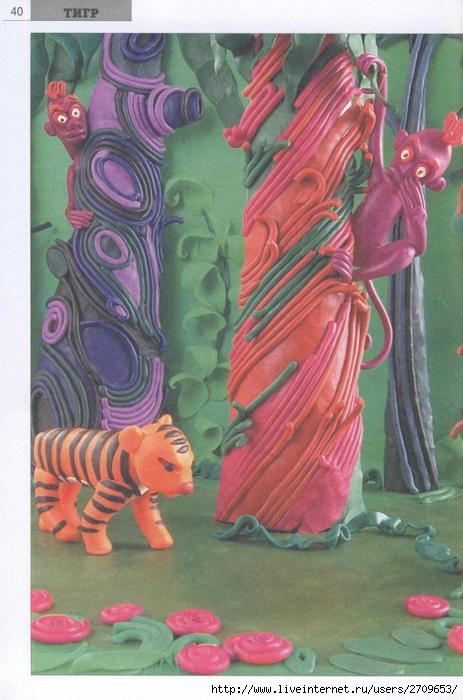 Пластилиновые фигурки животных  bookvoed ozzz.page41 (463x700, 261Kb)