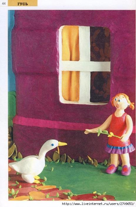 Пластилиновые фигурки животных  bookvoed ozzz.page45 (463x700, 253Kb)
