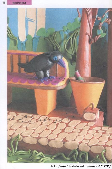 Пластилиновые фигурки животных  bookvoed ozzz.page47 (463x700, 254Kb)
