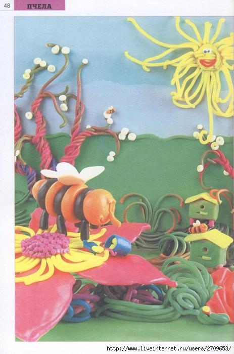 Пластилиновые фигурки животных  bookvoed ozzz.page49 (463x700, 249Kb)