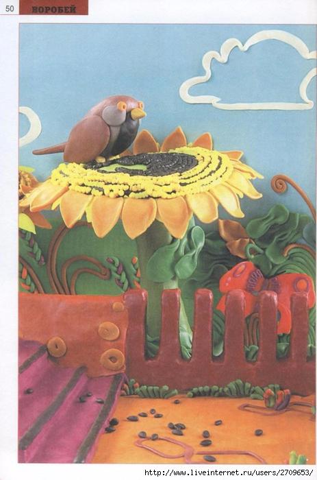 Пластилиновые фигурки животных  bookvoed ozzz.page51 (463x700, 244Kb)